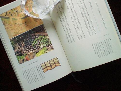 茶室とインテリア中味.jpg