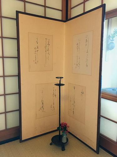 石亭「老松」1.jpg