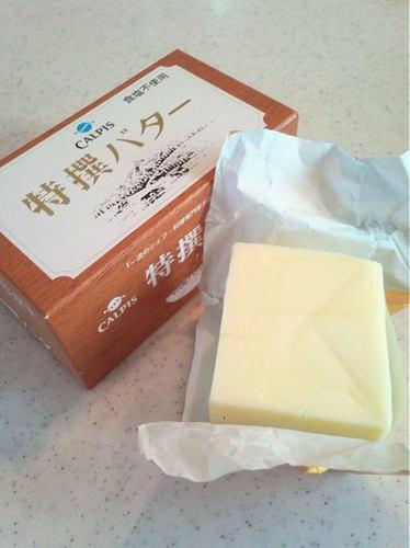calpisバター.jpg